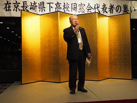藤島事務局長の挨拶